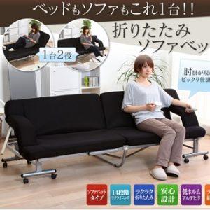 Giường Gấp Sofa Nhật Bản OTB-SFN tphcm